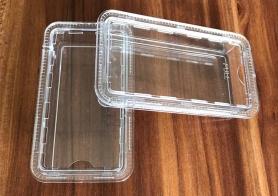 塑胶钥匙盒