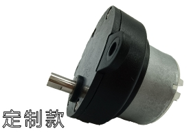 减速电机(定制款)