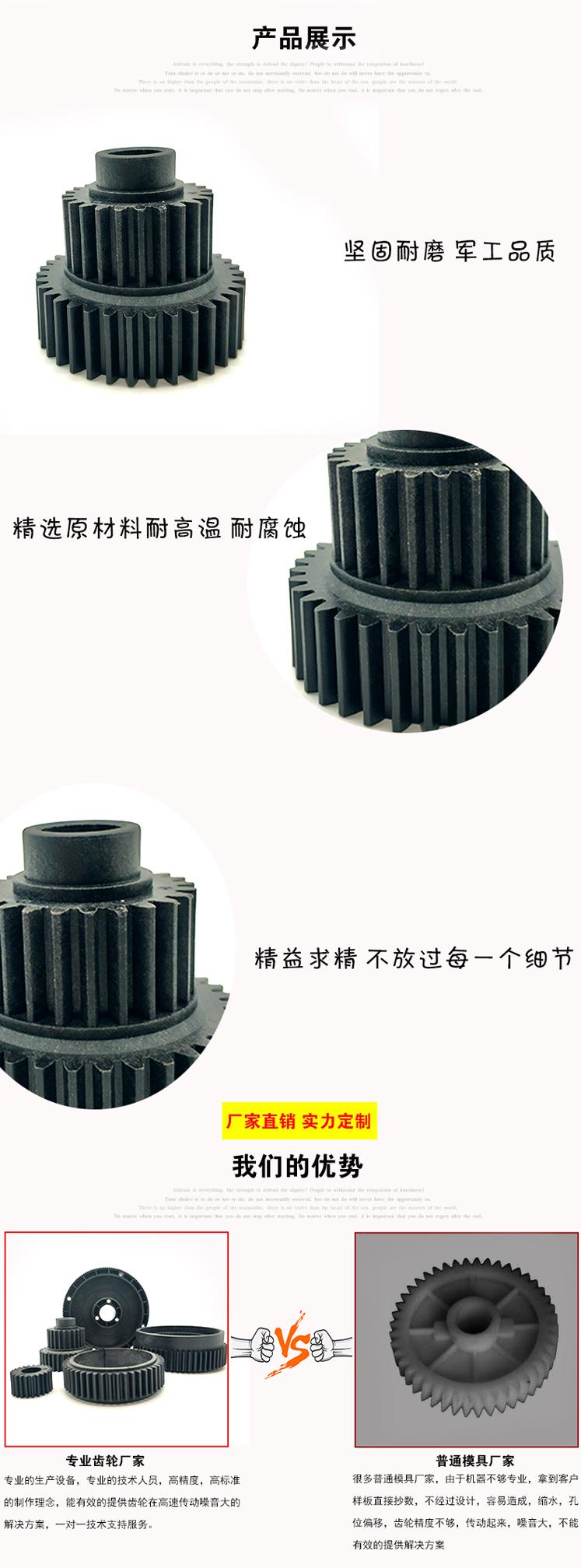 图层-0_03.jpg